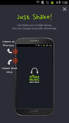 Spotify Shake