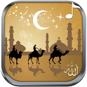 Arabic Ringtones icon