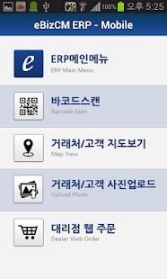 eBizCM ERP (Mobile) - náhled