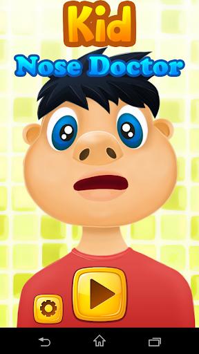 孩子鼻子医生