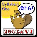 Cherokee Syllabary logo