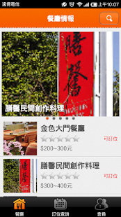 UrMenu - screenshot thumbnail
