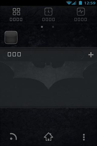 Dark Knight GoLauncher - screenshot