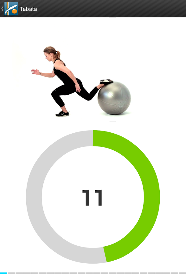 Virtual Trainer Gym Ball- screenshot