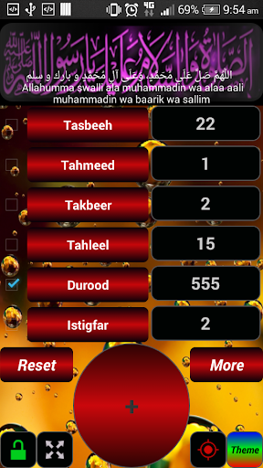Dhikr Counter Tasbeeh Counter