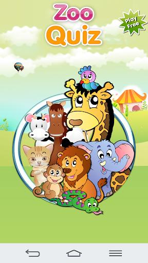 動物園測驗