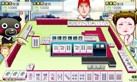 iTaiwan Mahjong Free Screenshot 8