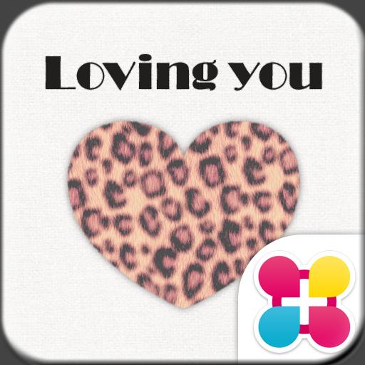 Cute Theme Big Leopard Heart Icon