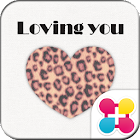 Cute Theme Big Leopard Heart icon
