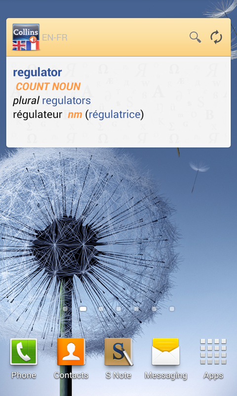 English<>French Dictionary - screenshot
