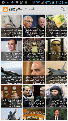 صحيفة سبق الإلكترونية sabq.org