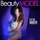 Beauty MODEL 簡曉育 Beautyleg