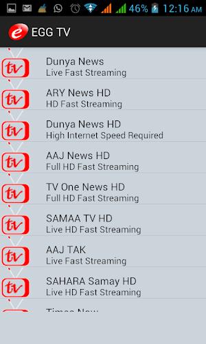 Egg TV app screenshot