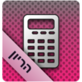 Pregnancy Calculator - מחשבון