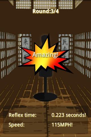 Reflex Dojo: How fast are you?- screenshot