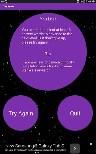 【免費益智App】Sci-Fi Test-APP點子