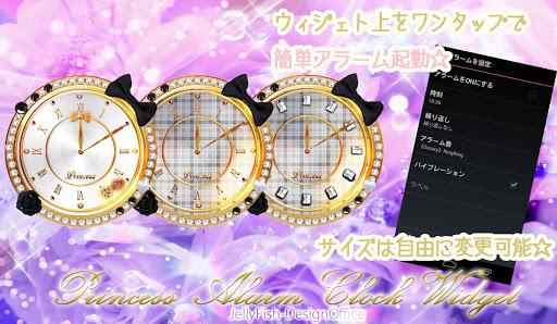 キラキラ姫系☆アラーム付きアナログ時計ウィジェット1