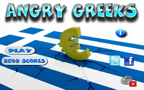 Angry Greeks- screenshot thumbnail