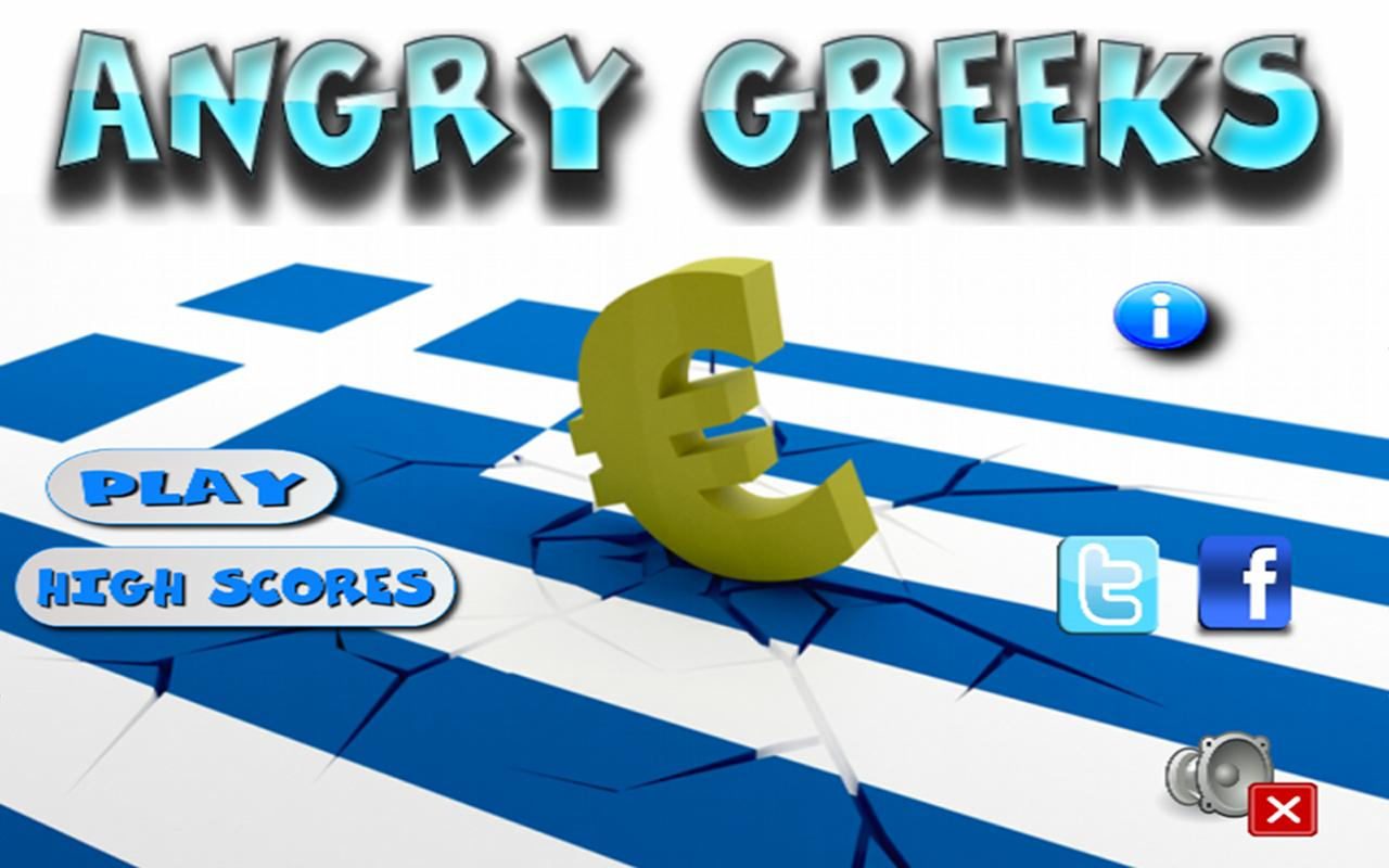 Angry Greeks- screenshot