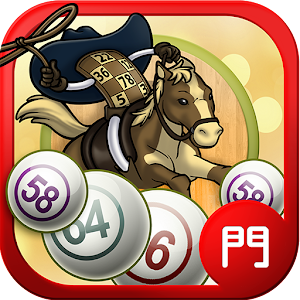 Bingo Rider-FREE Bingo Casino