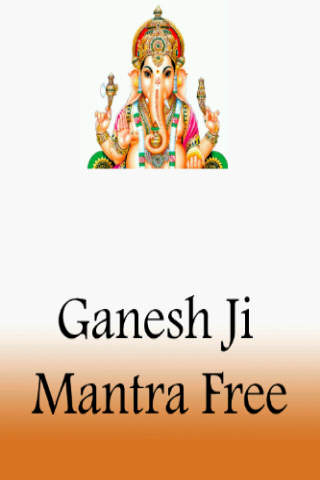 Ganesh Mantra Mp3 Free
