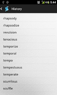 VocabGain Lite- screenshot thumbnail