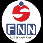 FNN - Fayhaa News