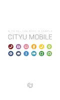 Screenshot of CityU Mobile