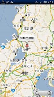 戦国武将 実戦兵法- screenshot thumbnail