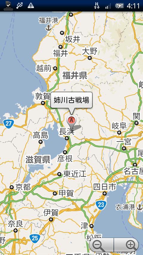 戦国武将 実戦兵法- screenshot