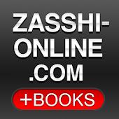 雑誌オンライン+BOOKS ~マンガや雑誌を無料で立ち読み~