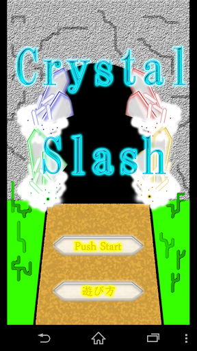 CrystalSlash