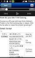 Screenshot of NHK Japanese Lesson