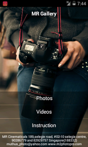 玩免費攝影APP|下載MR Gallery app不用錢|硬是要APP