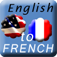 English to French Translator logo