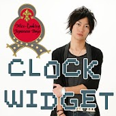 Boy's Clock 06 Full Version