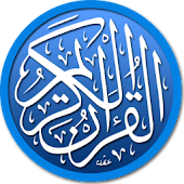 Al-Quran Mal + Audio Ads Free