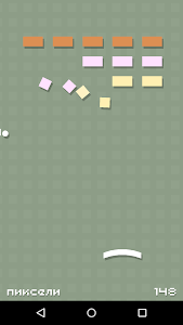 Pixel Breaker v1.0.3
