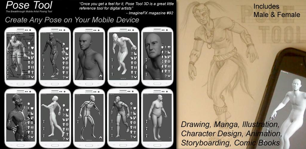 Download Pose Tool 3D APK latest version app for android devices