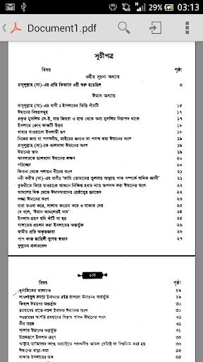 Bangla Sahih Bukhari Pt. 6