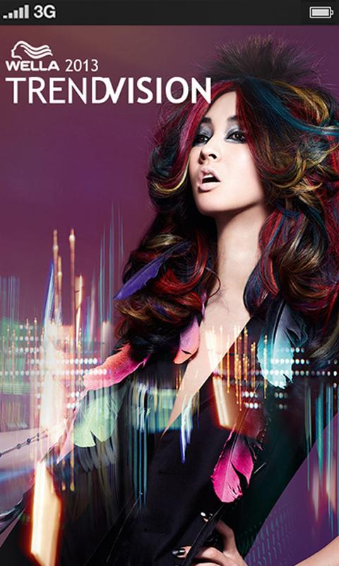 Wella Professional - screenshot
