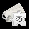 Basic words icon