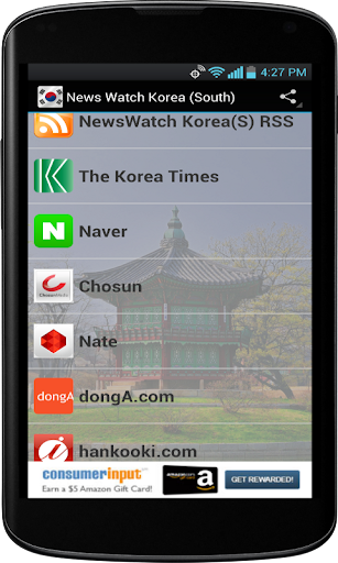 News Watch Korea South