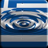 Greece flag water effect LWP