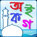Bangla 1 icon