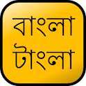 Smart Bangla Dictionary icon