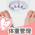 Nestle Weight Control logo