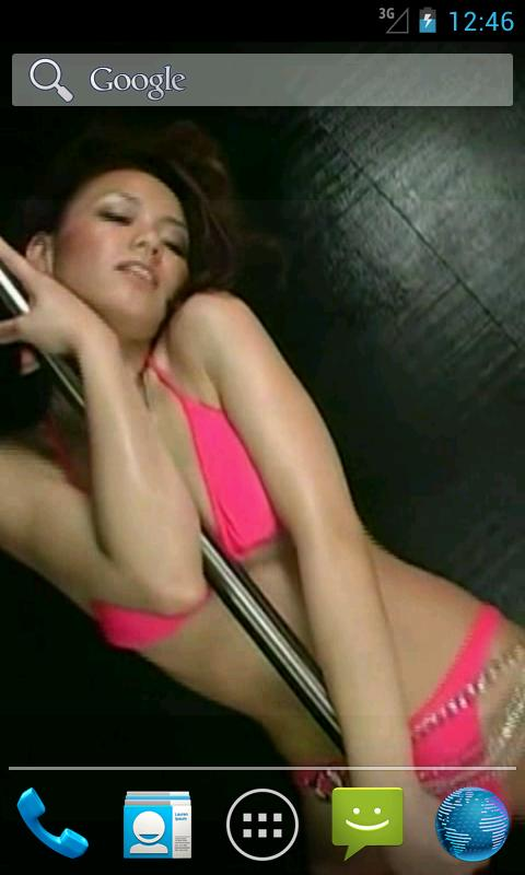 Sexy Asian Stripper Wallpaper - screenshot