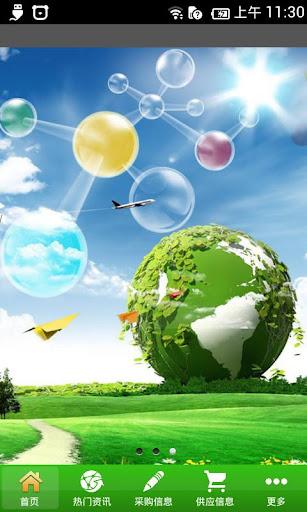 中国环境保护