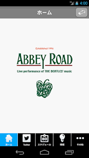 Abbey Road for Android- screenshot thumbnail